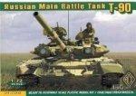 ACE 72163 1/72 T-90 MBT