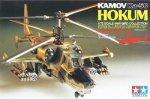 Tamiya 60718 Kamov KA-50 Hokum