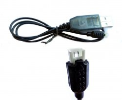 Ładowarka USB do małego helikoptera 136 , 190 , 189 , Dolphin , Xieda, Thunder