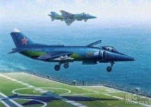 HOBBY BOSS 80362 1/48 Yak-38/Yak-38M Forge