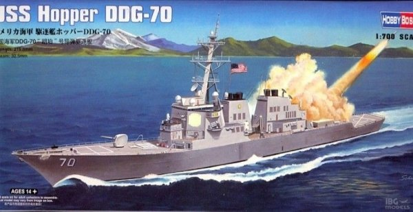 HOBBY BOSS 83411 1/700 USS Hopper
