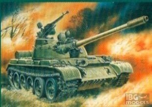 SKIF 220 1/35 TO-55 Soviet flamethrower