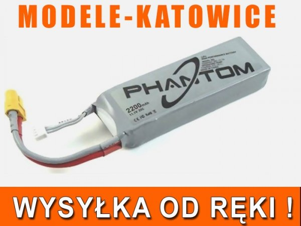 Akumulator Phantom  FC40 11.1V 2200mAh LiPo 20C