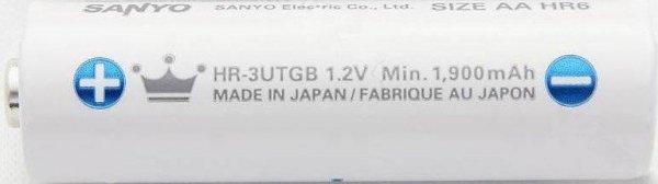Akumulator 1900mA Eneloop AA cena za 4 szt