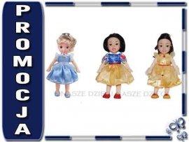 DISNEY PRINCESS 950746 LALKA PRZYTULANKA