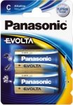 Panasonic EVOLTA Platinum LR14EGE/2BP