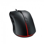 ASUS ROG Strix Evolve Gaming-Maus  czarny