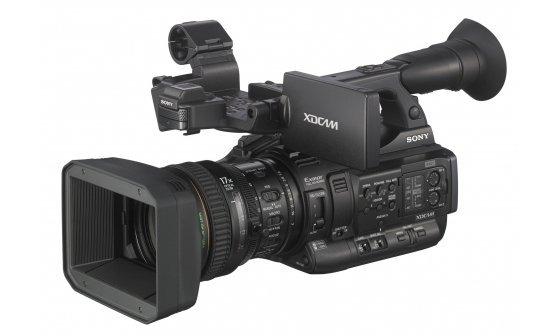 Sony PXW-X200/U Profi