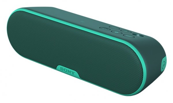 Sony SRS-XB2G green