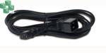 AP9879 APC kabel zasilający 10A/230V, IEC320 C13/IEC320 C20 - 2m