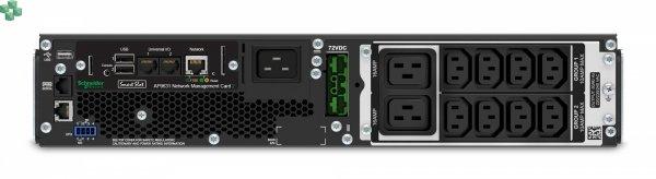 SRT2200RMXLI-NC Zasilacz awaryjny APC Smart-UPS SRT 2200VA/1980W RM 230V z kartą NMC