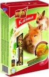 Vitapol Karma pełnoporcjowa dla królika 500g