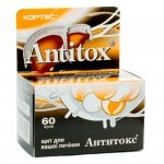 Antitox (Salsola collina, St. John's, Burdock root), 60 tab., Detoxification