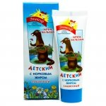 Protective Baby Balm Cream with Mink Oil
