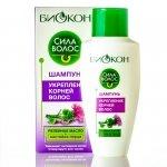 Burdock Strengthening Shampoo, Biokon