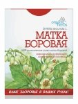 Orthilia Secunda Herb, Herbal Tea, 30 g