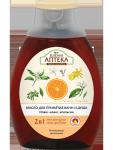 Bath and Shower Oil 2 in 1 Ylang-Ylang & Orange