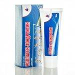Cream-balm Collagen & Chondroitin, 75 ml