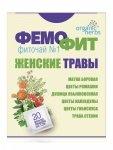 Herbal Tea Femofit No.1, 20 teabags x 1.5g