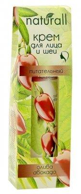 Nourishing Face & Neck Cream Olive and Avocado, 40ml