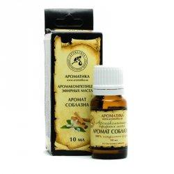 Temptation Fragrance Essential Oil Blend, 100% Natural