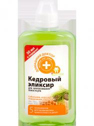 Cedar Mouthwash Liquid, 300ml