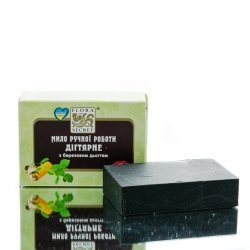 Organic, Vegan Handmade Birch Tar Bar Soap, Flora Secret