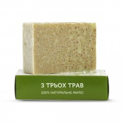 Natural Soap Three Herbs with Celandine, Beggar-Ticks and Thyme