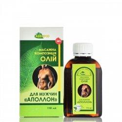 Massage Oil for Men Apollo, 100% Natural