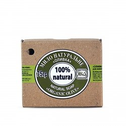 Natural Bar Soap Olive, Yaka