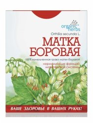 Orthilia Secunda Herb, Herbal Tea, 30 g