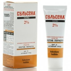 SULSENA treatment and prophylactic anti-dandruff paste, 75 ml