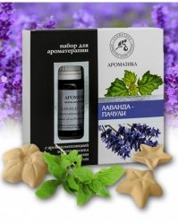 Aromatherapy Set with Pure Essential Oils and Ceramic Asterisks Lavender & Patchouli