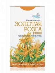 Goldenrod Herbal Drops (Solidago virgaurea), 50ml