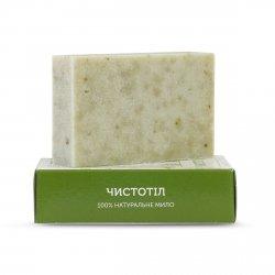 Organic, Vegan Handmade Soap Celandine, 75 g