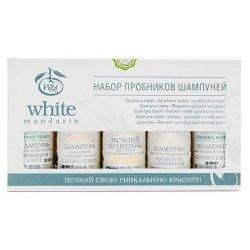 Zestaw Próbek Szamponów, White Mandarin