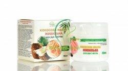 Odżywcza Maska Kokosowa do Rąk, 100% Naturalna