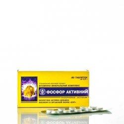 Fosfor Aktywny, 80 tab., Kompleks Witaminowo-Mineralny