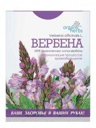 Werbena Pospolita (Verbena officinalis L.), 50 g/ Wzmacnia i Oczyszcza Naczynia Krwionośne