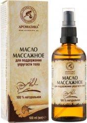 Olej do Masażu Ujędrniającego, 100% Naturalny, Aromatika