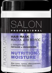 Maska do Włosów Salon Professional Nawilżenie i Odżywianie, Wyciąg z Łożysk Roślinnych, 500 ml