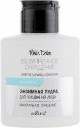 Puder Enzymatyczny do Mycia Twarzy Mineralne Oczyszczanie, White Detox