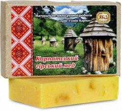 Mydło Naturalne Ręcznie Robione Seria Karpacka, Karpacki Miód