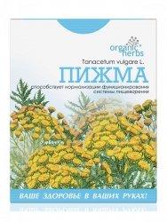 Wrotycz, 50 g Organic Herbs