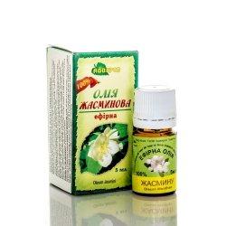 Olejek Jaśminowy, 100% Naturalny