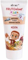 Żelowa Pasta do Zębów dla Dzieci Cola, Frutodent Kids, 65g