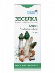 Sromotnik Smrodliwy (Phallus impudicus), Krople 100 ml