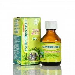 Chlorofillipt, Chlorophyllipt,20 ml