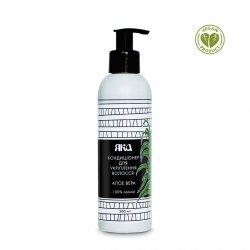 Odżywka do Wzmocnienia Włosów z Aloesem, 100% Naturalna