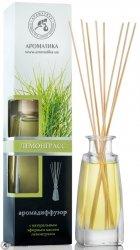 Dyfuzor Zapachu Lemongrass/ Trawa Cytrynowa, Aromatika, 200ml